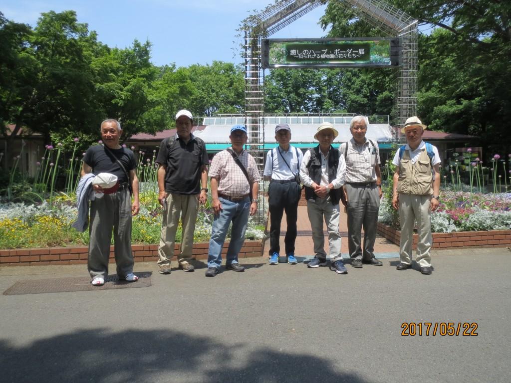 植物園展示棟入口:数人