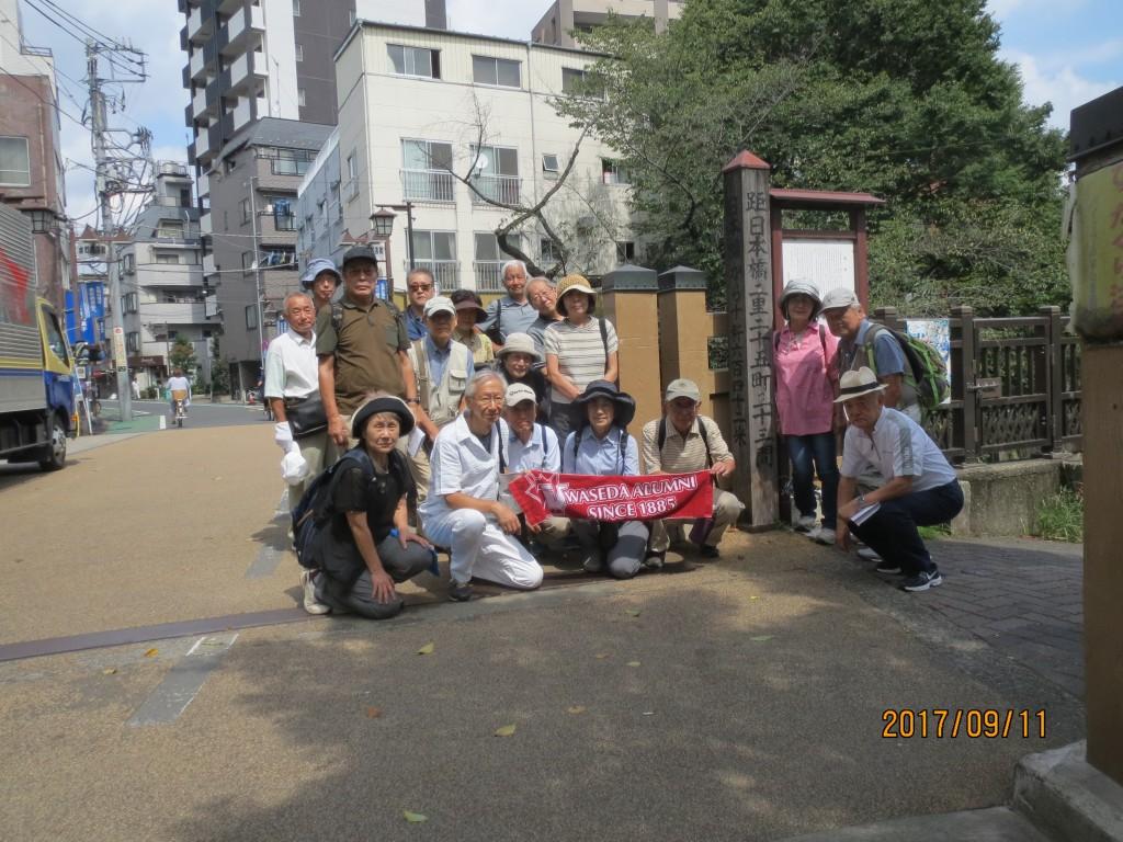 板橋にて_IMG_0656