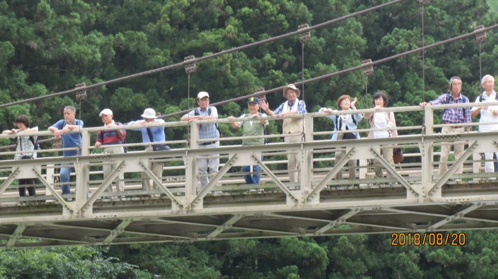 御嶽渓谷吊り橋